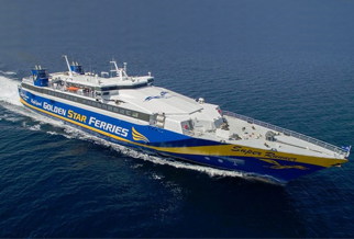 Cycladen, vanaf €19 met Golden Star Ferries